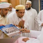 Kheti Family doing araz of Khidmat of Masjid in Abu Dhabi in Hazrat Aliyah