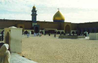 Masjid Kufa