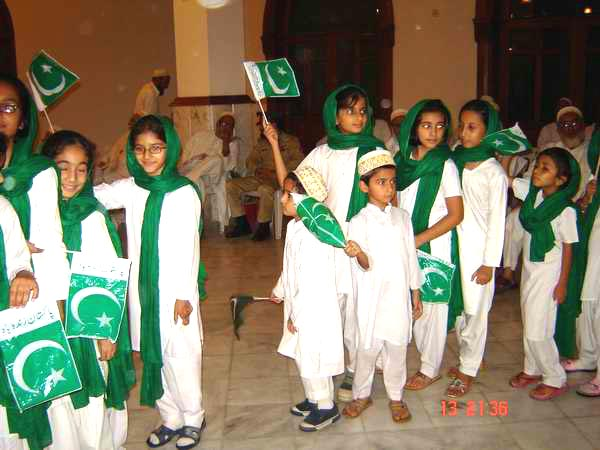 shabaan 1 rawalpindi pakistan 1 - ~! Picture Of The Day 25 Aug 08 !~