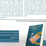 Glimpses of Al Ma'araz ul-Burhani now condensed into pictorial book form